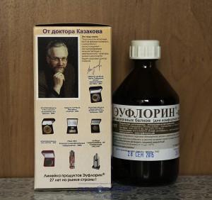 Эуфлорин плюс - правильный пробиотик