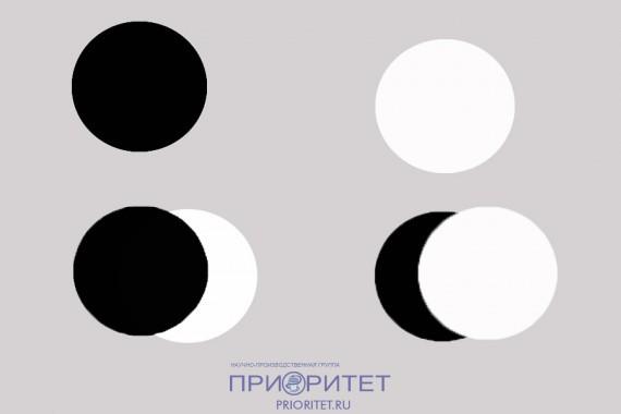 Белое и Чёрное