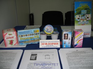 Продукты биотехнологии