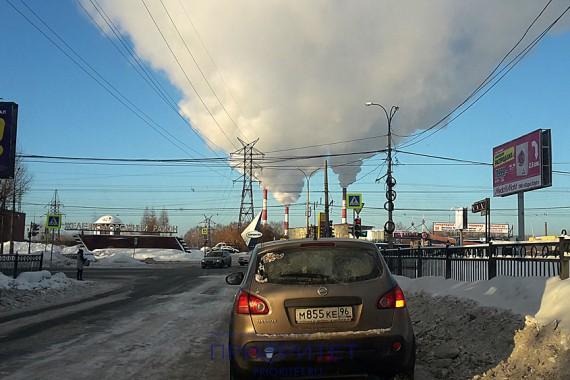 Загрязнение среды