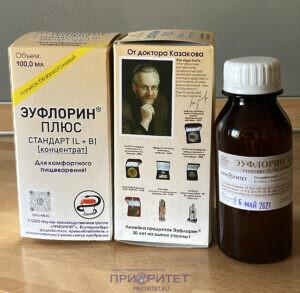 Эуфлорин плюс стандарт ( L + B) с фото доктора Казакова