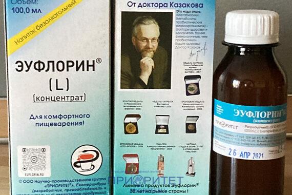Эуфлорин (L ) с фото доктора Казакова.jpg