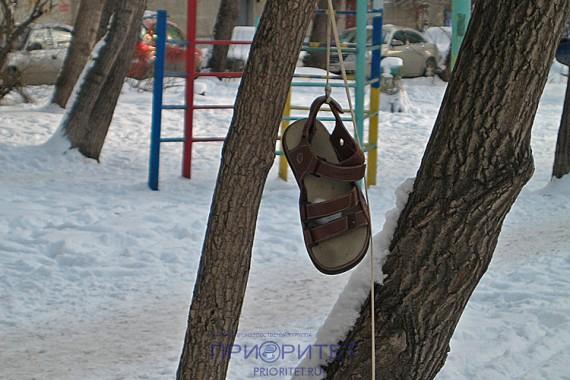 Висячая сандалия
