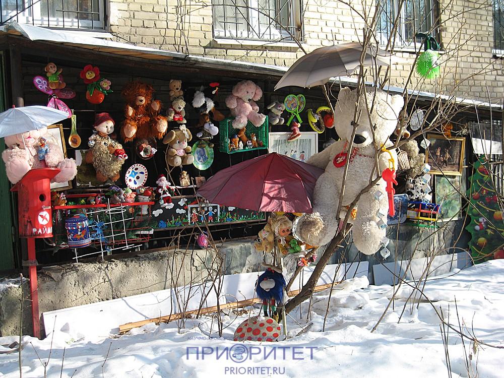 Игрушки на улице