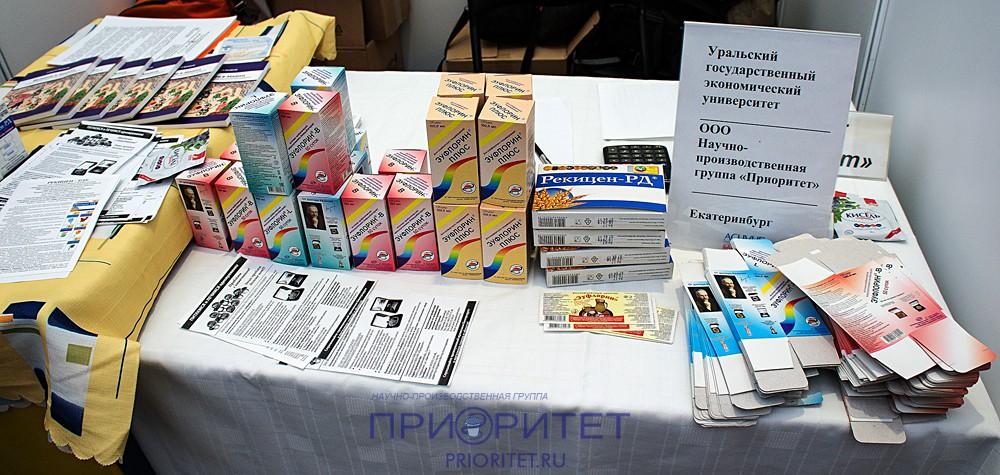 На выставке в Казани