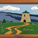 Дорога к Башне в древнем городище Елабуги